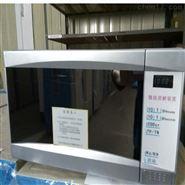 WXJ-III-A/B微波消解仪 水质消解装置测试仪
