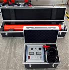 600KV系列高频直流高压发生器