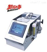 ZW-UC1000S型总有机碳(TOC)分析仪