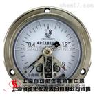 YXC-100-Z抗振磁助电接点压力表0-1.6Mpa