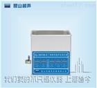 昆山舒美台式数控三频超声波清洗器 (300W)