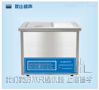 昆山舒美台式恒温数控三频超声波清洗器