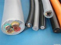 矿用控制电缆-MKVV22 24X1.5