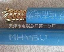 煤矿通信电缆MHYVR