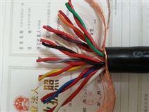 HYA通信电缆50*2*0.4