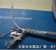 DJYPVP信号电缆