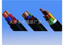 HYA20×2×0.5市话电缆