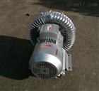 2QB 710-SAH16漩渦高壓鼓風機