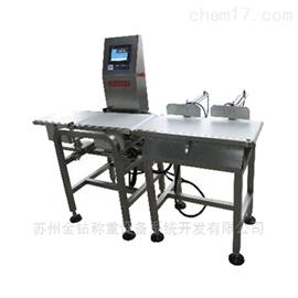 1000g ±0.3g在線檢重秤 檢測產品是否合格
