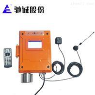 GRTU-1000复合式多气体检测报警终端 支持远程控制