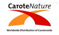 CaroteNature