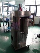 实验型喷雾干燥机CY-8000Y低温有机溶剂造粒