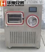 中式化妆品冻干粉冻干机多肽蛋白冷冻干燥机