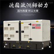 全自动100kw静音柴油发电机