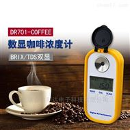 咖啡浓度计