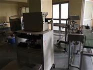 回收二手自动旋光仪二手化工实验仪器