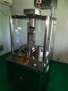 二手制药实验室液相仪器回收