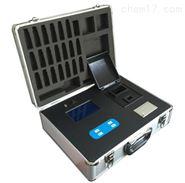 ZJS-07水质重金属多参数检测仪(8项)