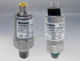 特价德国巴士德压力传感器SW2000/400b/420