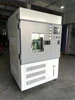 KZ-XD-150耐光老化試驗箱