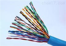 MHYV 2对矿用通信电缆