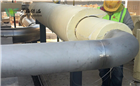 DN15-DN1400聚氨酯保温管瓦壳