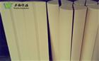 DN15-DN1400萬福提供聚氨酯保冷瓦殼材料