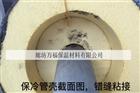 DN15-DN1400新型硬质耐防腐岩棉保温管壳