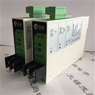 0-100V/4-20mA交流电压变送器