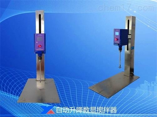 新型自动升降数显电动搅拌器