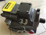 美国派克PVS40EH140Z叶片泵报价