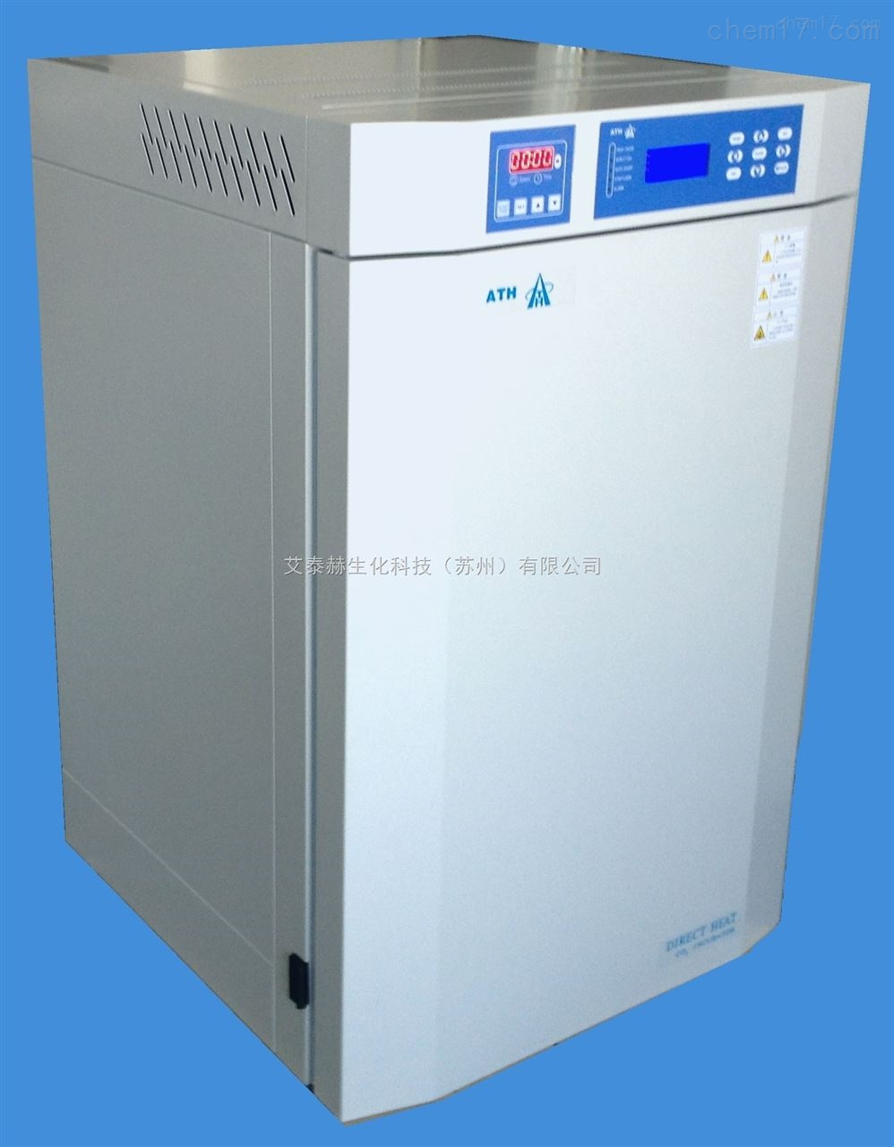 ATH-CSIS160/185-動物細胞搖床培養箱