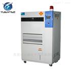 030温湿度主机生产厂家
