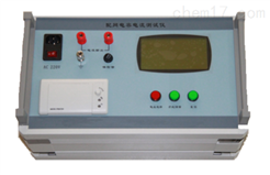 AK-9100配网电容电流测试仪
