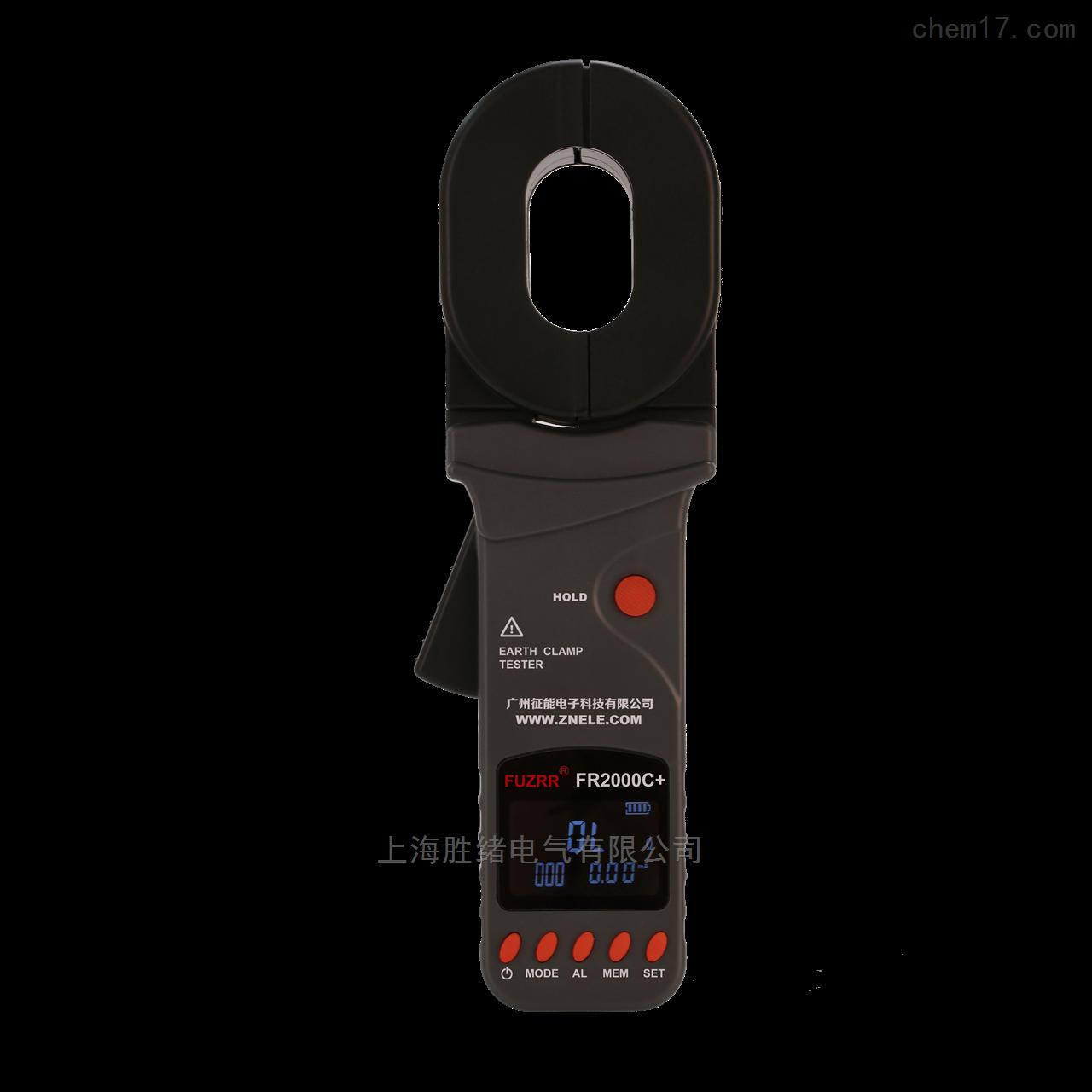 ETCR2000+钳型环路电阻测试仪