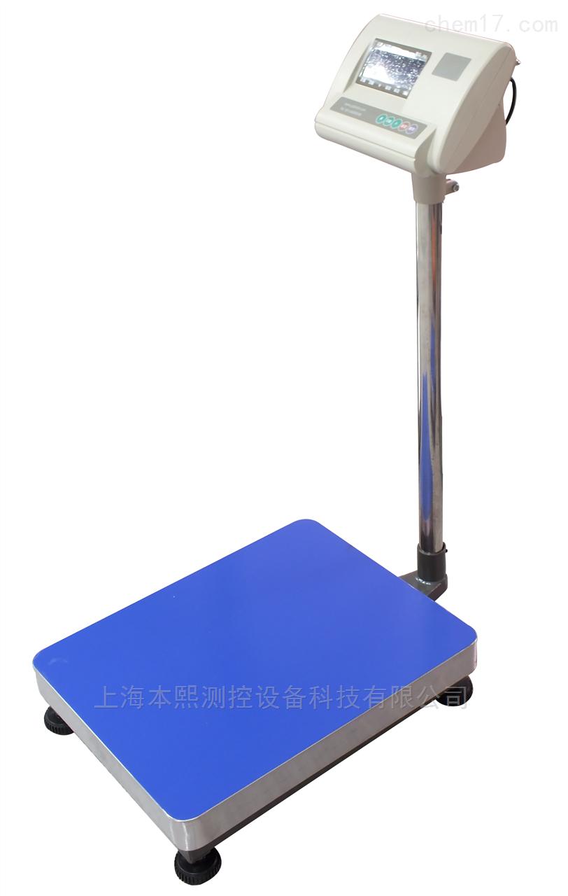 30kg-800kg上海通用型工业计重台秤
