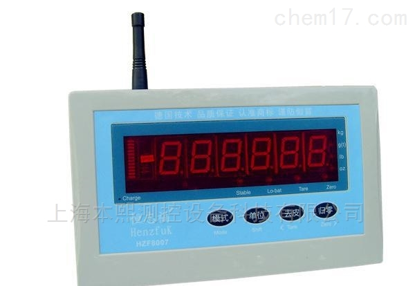 无线电子地磅显示器无线汽车衡仪表