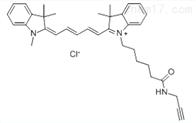 近红外荧光染料Cy7 alkyne cy7炔烃荧光染料