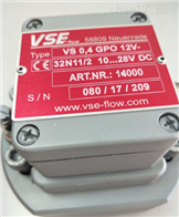 原装VSE流量计VS004EP012-32N11现货