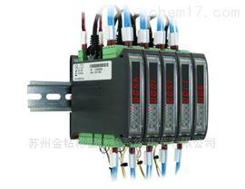 DGT1S超薄型数字重量变送器
