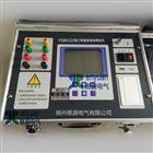 三相直流电阻测试仪