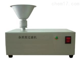 乳制品雜質度過濾機