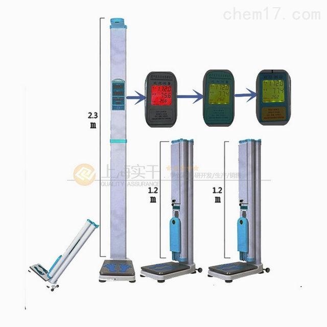 折叠身高体重测量仪价格 折叠型智能身高秤
