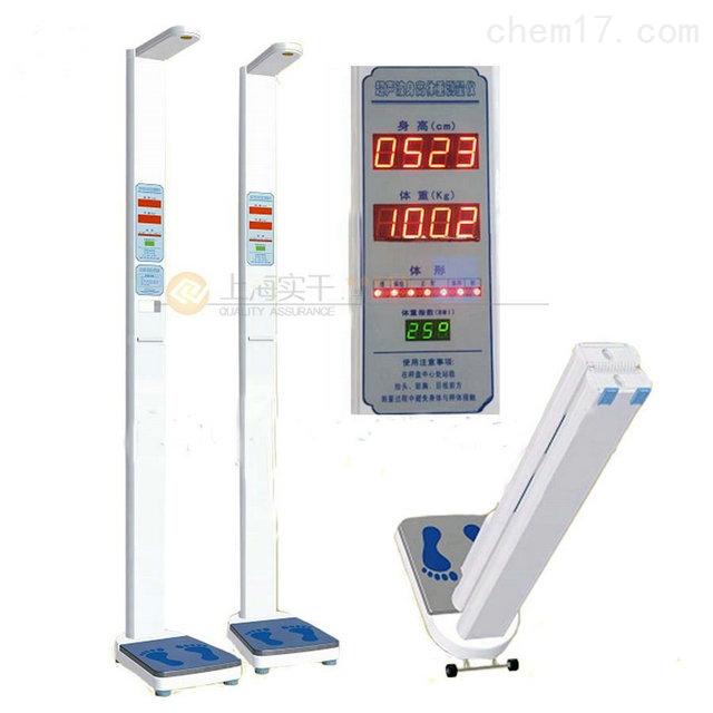 测量仪体重身高秤,电子秤身高体重秤价格