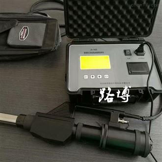 LB-7021供应河北廊坊地区便携式快速油烟检测仪