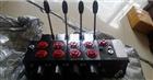 一级代理HAWE多路阀PSV3S2-3