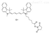 脂溶性荧光菁染料Cy5.5 NHS ester 1469277-96-0荧光染料