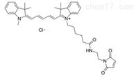 Cy5 maleimideCyanine5 maleimide 1437796-65-0 荧光染料