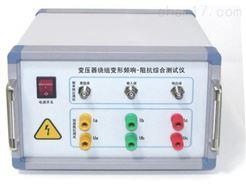 AK1800AE频响法测试+阻抗法三相自动测试绕组变形