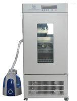 珠江牌LRH-250-S恒温恒湿培养箱